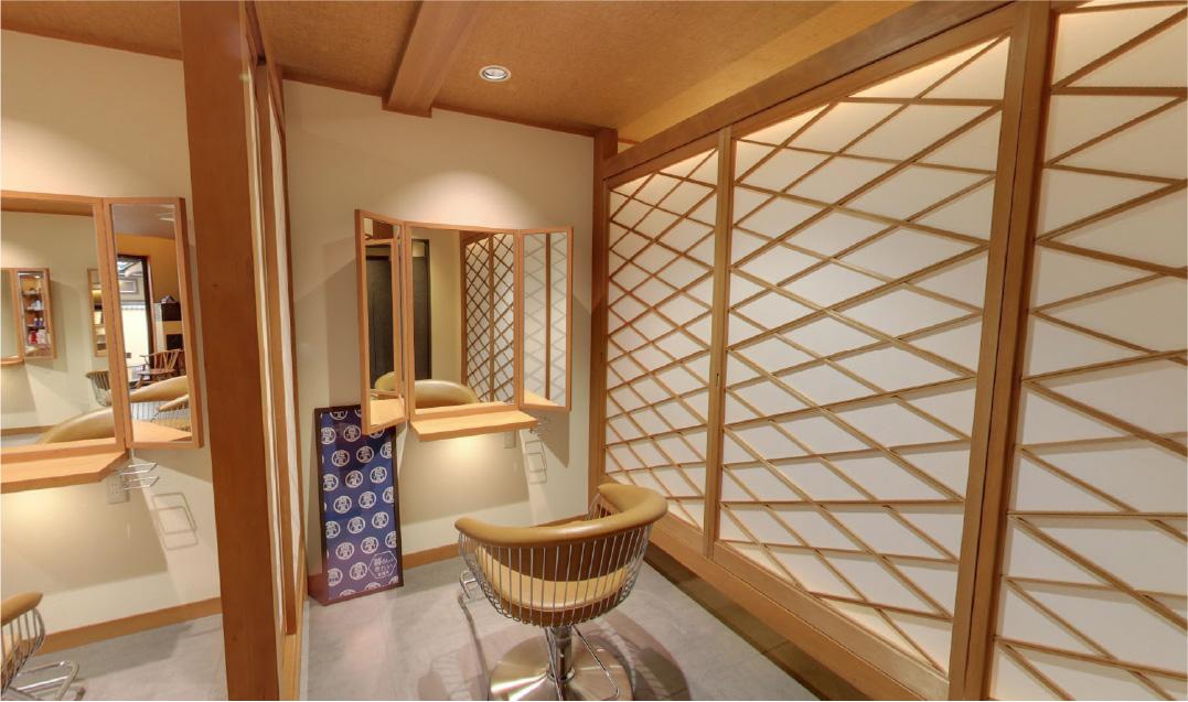 暮らしときれい美容室